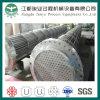 Scambiatore di calore di acciaio inossidabile del tubo di Asme