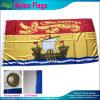 72X36inchesニューブランズウィックNylon Flag
