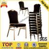 椅子(CY1033)を食事するホテルの上品な背部デザイン鋼鉄宴会