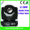 Disco를 위한 찰흙 Paky Sharpy 5r 200W Beam Moving Head