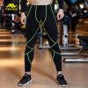 Sport Legging di ginnastica delle calzamaglia di compressione dei 2017 uomini