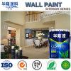 Pintura interna ambiental da parede da emulsão do anti Crackle de Hualong
