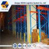 ラッキングの金属Q235 ISO9001&Ceの多層調節可能な駆動機構