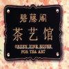 رخيصة بلاستيكيّة أكريليكيّ مكتب باب [نم بلت] بالجملة