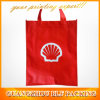 印刷されたロゴの有名ブランド商品非編まれた袋