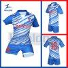 TeamwearのためのHealongのスポーツ・ウェアの低価格の昇華Gkのサッカーのジャージ