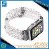 백색 진주는 Apple 시계를 위한 보충 손목 시계 악대를 구슬로 장식했다