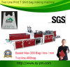 Sale를 위한 Fqch-Hs-450*2 Shopping Plastic Bag Making Machine Price