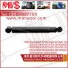 衝撃吸収材0023233200ベンツ、トラックの衝撃吸収材のための0023233200 0033237100