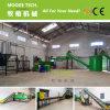 Высокое качество 500KG/HR Pet Bottle Washing Line