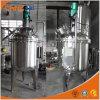 アジテータが付いている熱い販売の高品質のステンレス鋼混合タンク