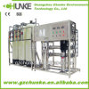 Chunke PLC Sistema de tratamiento de agua pura de sal de ósmosis inversa