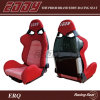 花嫁のCugaのカーボンファイバーの背部が付いている調節可能な安全自動車のシート