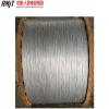 4.11mm (20.3%IACS) plattierter Stahldraht-einzelner Aluminiumaluminiumdraht