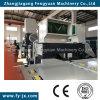 Triturador de plástico/máquina de reciclagem de plástico/ Triturador de eixo único