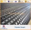 Высокопрочный полиэстер Biaxial Geogrid для Roadbed/аэропорта и железнодорожного транспорта