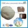 На заводе высокой чистоты молока класса CMC цена