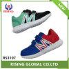 Personalizar de moda barata Zapatillas niños corriendo
