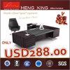 (HX-ND5067) 특별한 제의 - 현대 매니저 테이블