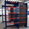 수영풀 히이터를 위한 공기조화 판형열 교환기 산업 냉각장치