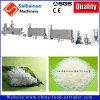 機械装置を作る人工的な米