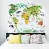 عالة فينيل جدار لاصق حيوانيّ جدار ملصق مائيّ لأنّ جدي غرفة نوم [شلد رووم] لاصق