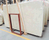 Crema Marfilの大理石の平板のタイル