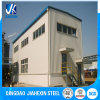 El bastidor de acero prefabricados Panel Sandwich House