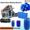 Emballage en plastique Matériel-aux barils chimiques de module de produit