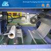 2014熱い販売の収縮の包装機械
