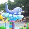 물 게임 고래 살포 (DL015)