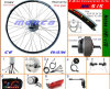 DIY Electric Bike mit High Powerful Electric Bicycle Kits