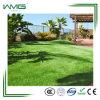 합성 잔디를 위한 정원사 노릇을 하고는 및 정원 잔디