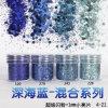 Mezcla de color azul oscuro resplandece Nial Arte Polvo Glitter Glitter ronda de mate Super Nail Art polvo de decoración (NR-48)