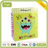 Cumpleaños Cartoon vestido de supermercados de juguete artesanía bolsas de papel de regalo