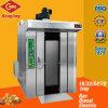 La mejor venta del profesional 32 bandejas de panadería Gas Rotary rejilla del horno