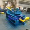 수평한 작은 조각 강철 재생 기계 (공장)