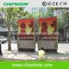 Openlucht LEIDENE van de Kleur SMD van Chipshow P5.926 het Volledige Teken van de Vertoning