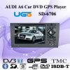 ユーゴAudi A6車DVD GPSの運行プレーヤー