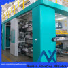 Máquina de impresión económico tambor central 6colores/máquina de impresión económico tambor central