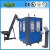 Машина дуновения цены по прейскуранту завода-изготовителя автоматическая отливая в форму (BM-A2)