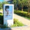 Del  exhibición impermeable al aire libre grande del LCD alto brillo 55