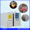 Small Scale Metal Smelting Machine
