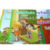 A máquina do ensino de línguas dos miúdos registra o brinquedo (ELP-04)