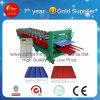 機械を形作るか、または機械に屋根を付ける二重層ロール