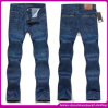 Джинсыы способа людей, джинсыы джинсовой ткани