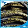 Гидровлический резиновый шланг 3/8 '' и 1/2  SAE R1/R2/4sh/4sp
