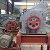 Concasseur à marteaux inférieur de Galss d'investissement de Yuhong avec la qualité