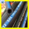 고품질 섬유 땋는 유압 호스 SAE 100 R3