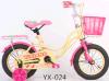 Meninas bonitas bicicleta do estilo da cor amarela 16 '', bicicleta das crianças com cesta